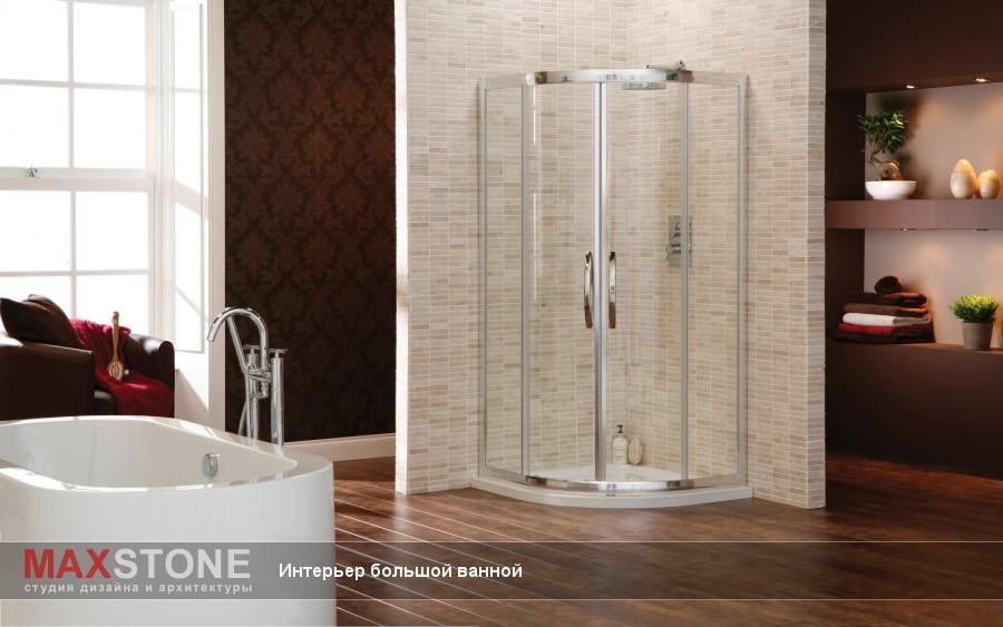 big-interior-bathroom