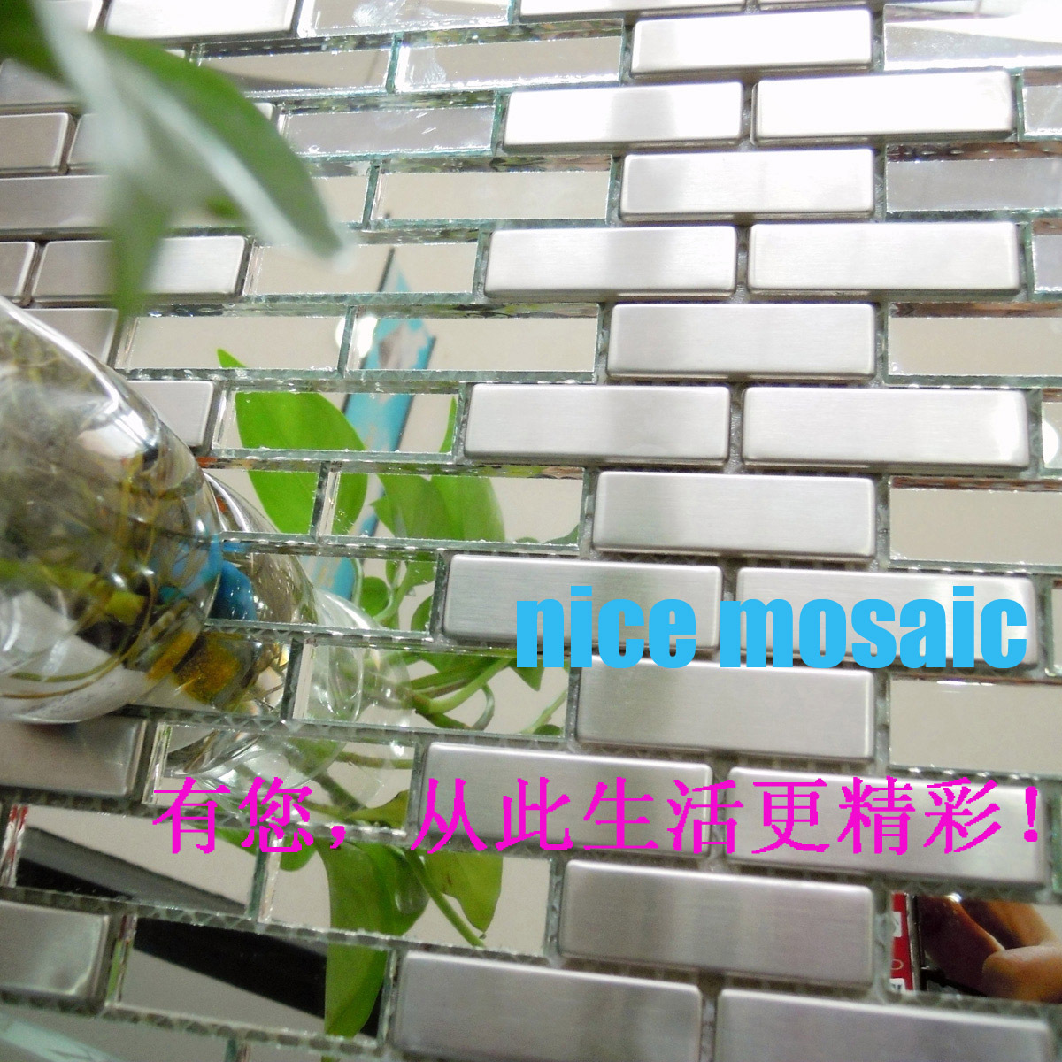 white-silver-modem-stainless-steel-glass-mosaic-mirror-doorcover-entranceway-staircase-font-b-wall-b-font