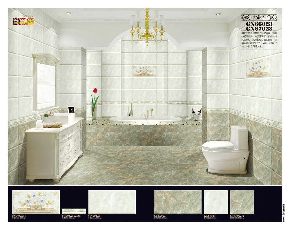 3D-Inkjet-ceramic-bathroom-wall-tile-borders