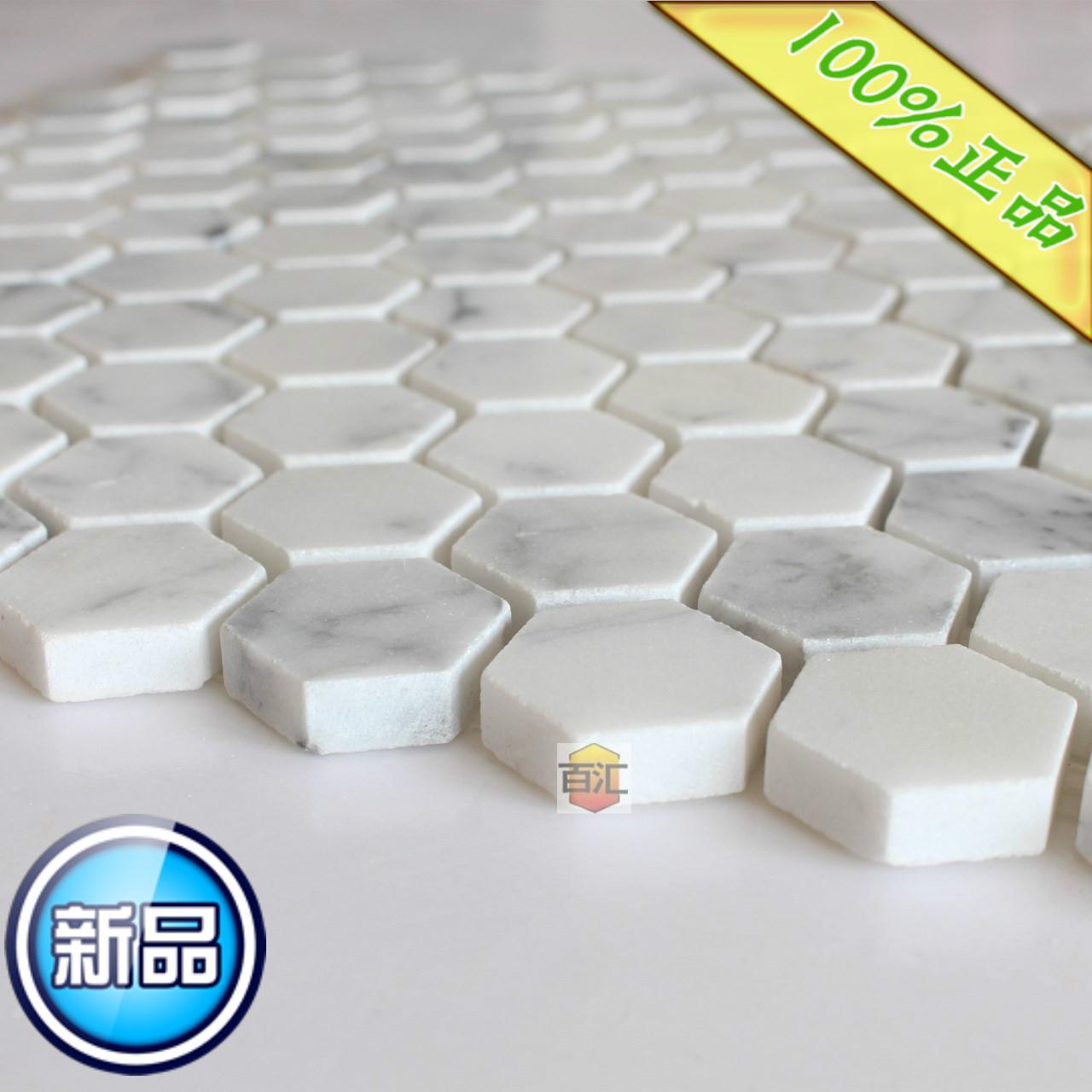 marble-floor-font-b-tiles-b-font-carrara-font-b-white-b-font-mosaic-font-b